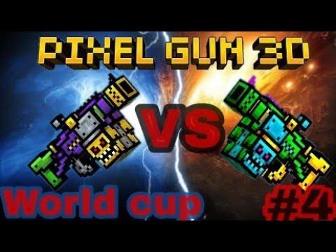 Pixel gun 3d World cup. [heavy Weapons] {4} (1/8 финала)Игрушечный бомбомет VS адамантовый бомбомет