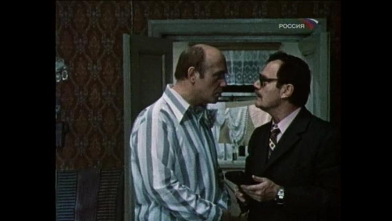 Фамильна драгоценность сатирический киножурнал Фитиль 1981 год