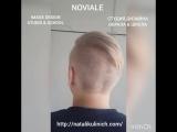 #kulinich_natali_men_style Трендовая мужская стрижка