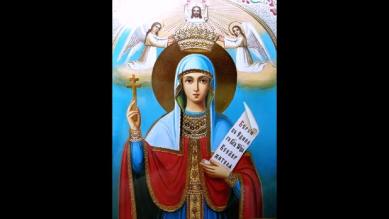 Жития святых - Святая великомученица Параскева Пятница