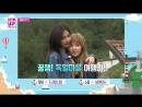 180120 Red Velvet @ Level Up Project Season 2 Ep.12