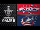 NHL 18 PS4. 2018 STANLEY CUP PLAYOFFS FIRST ROUND GAME 6 EAST: CAPITALS VS BLUE JACKETS. 04.23.2018. (NBCSN) !