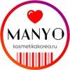 Manyo Factory -  корейская косметика