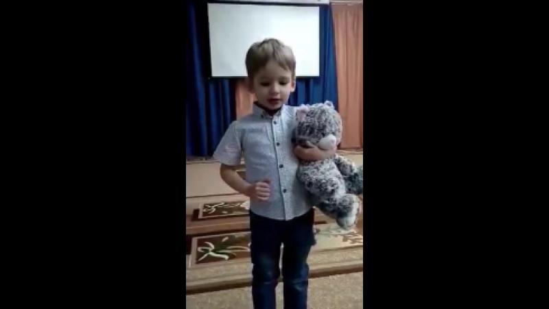 Панышев Иван 4 года гр Рябинка Стихотворение Воскресенье О С Бундура