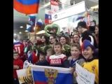 Вот это встреча!  Как встречали Сборную России по хоккею смотрите в нашем видео.