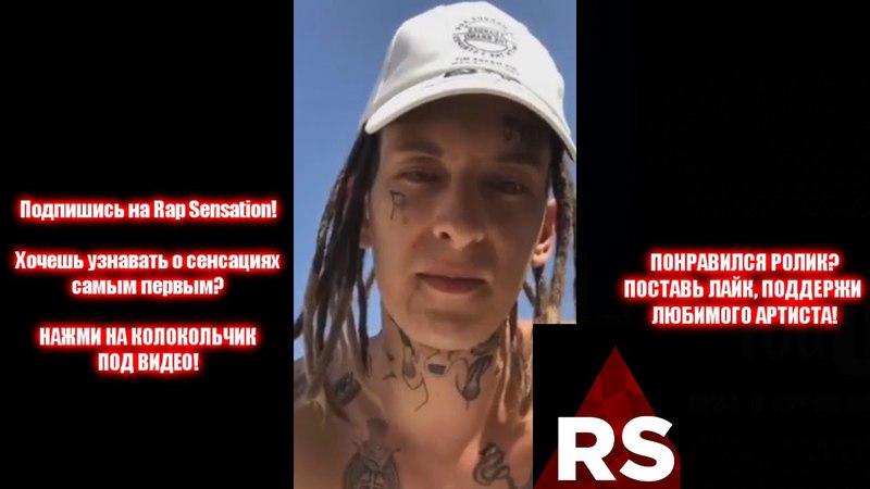 Kizaru о Face, Смоки Мо, Pharaoh, Kyivstoner