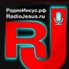 Radio Iisus