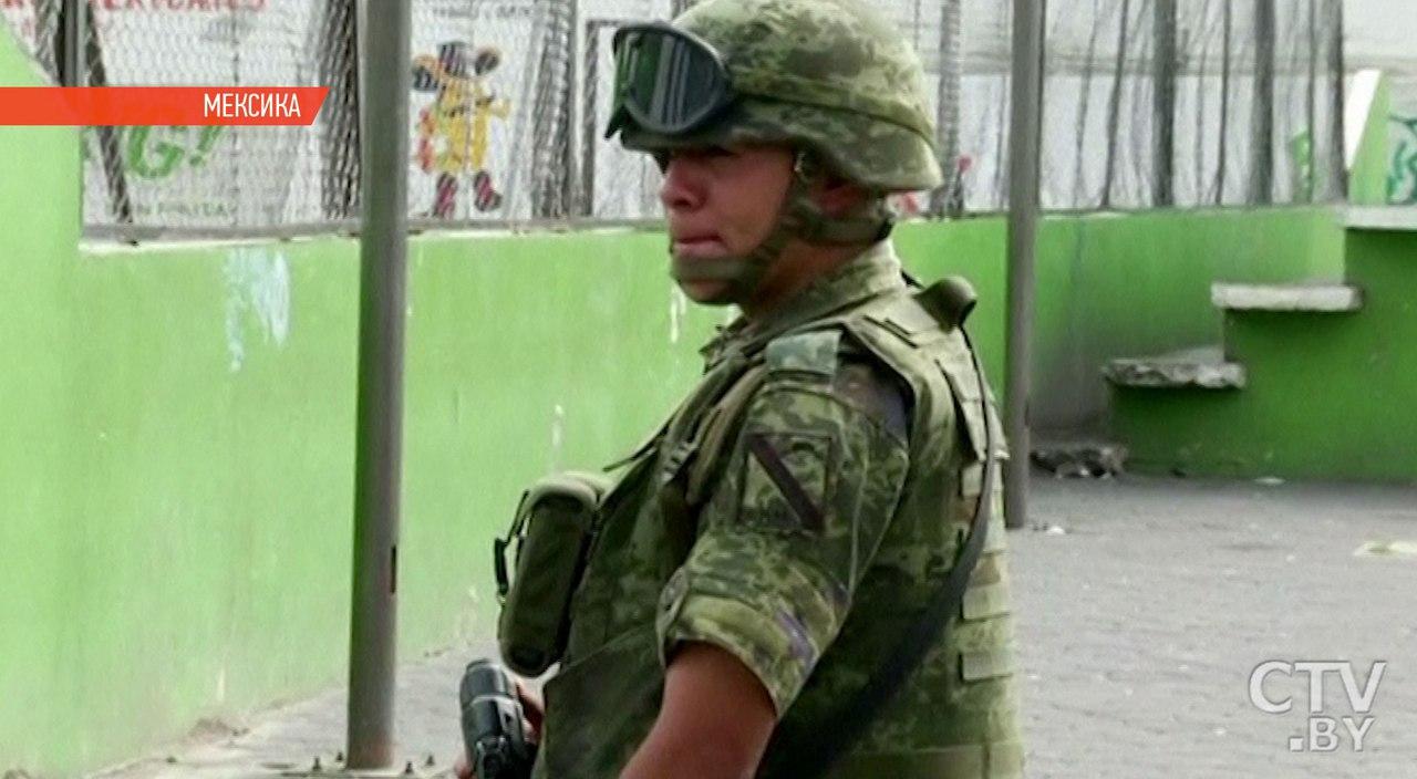 Мексиканские власти изъяли содержимое частных сейфов граждан России