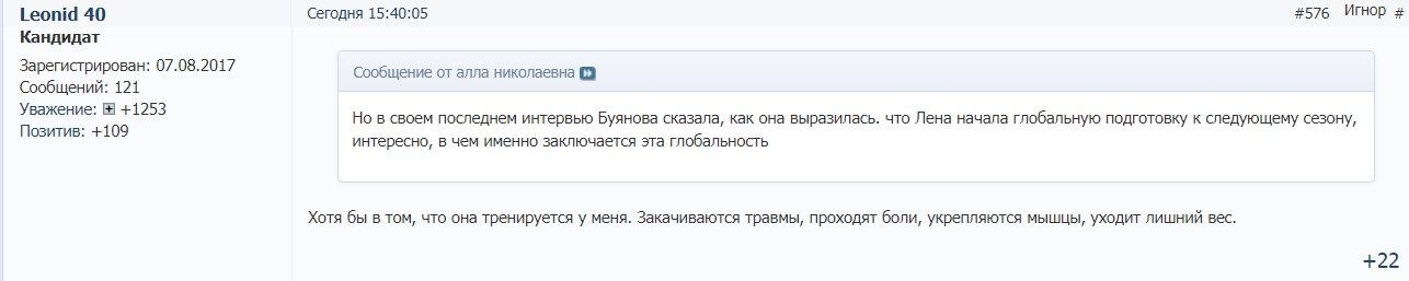 Елена Радионова - 3 - Страница 47 ITePbiEIvRE