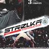 Уличные бои STRELKA | Курск