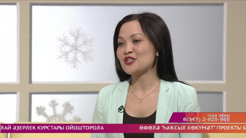 Салям 21.02.2018. Студия ҡунағы - Нурзилә Нәҙерғолова