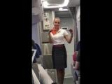 Просто видео инструктажа по безопасности для бразильских болельщиков на российских авиалиниях. Смотреть со звуком!