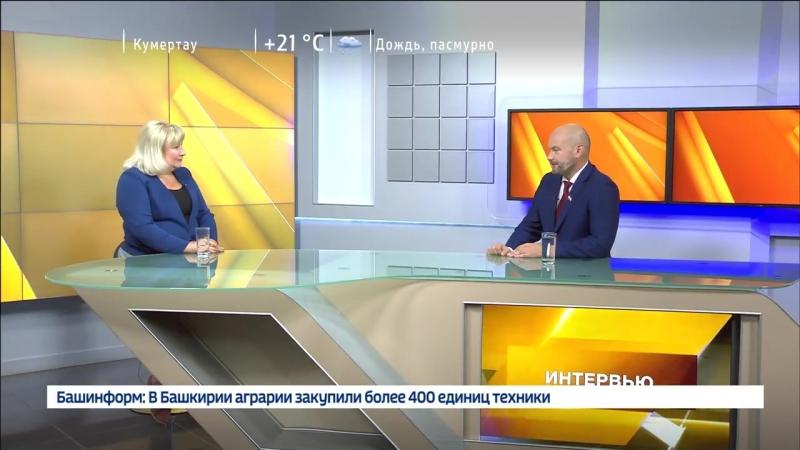 Интервью с Александром Дегтевым в программе Вести
