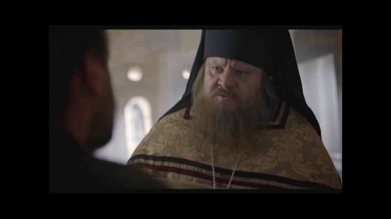 Исповедь монаха фрагмент фильма