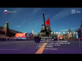 На параде Победы в Москве представили боевую технику