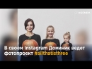 Фэшн блогер и мама двоих детей Доминик выкладывает необычные фотографии со своими дочками