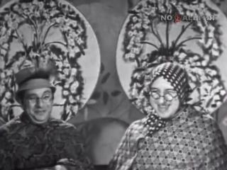 Вероника Маврикиевна и Авдотья Никитична (Вадим Тонков и Борис Владимиров)