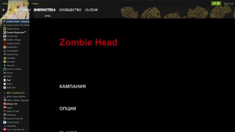 Первый взгляд Zombie Head. 1st look - Zombie Head. Games with ZDW [rus/eng]