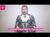 Николай Басков обвинил Оззи Осборна в плагиате