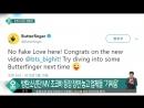 SBS 뉴스 오 클릭 유명 초코바 업체들 방탄소년단 쟁탈전, 왜