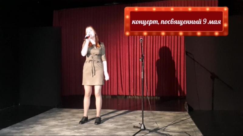 школа вокалаБревис , концерт на 9 мая 2018