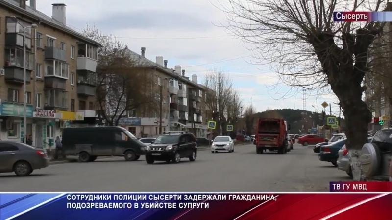 Открытие мемориала ликвидаторам чернобыльской аварии