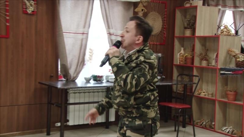 Юра Сахнов - Землянка, Смуглянка