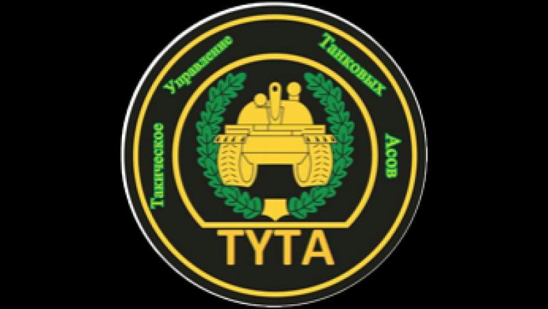 TYTA vs GS