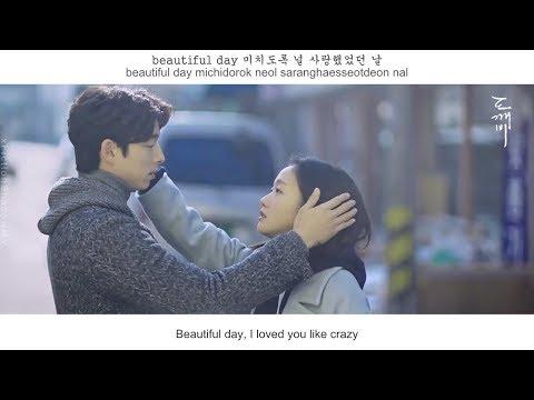 Crush (크러쉬) - Beautiful FMV (Goblin OST Part 4) [Eng sub Han Rom]