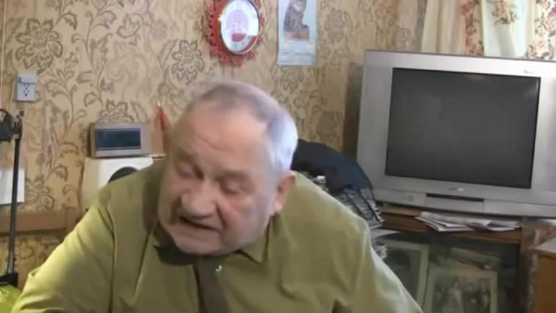 кто сверг царя и кто финансировал Ленина (В.И.Трунин - ОН БЫЛ НА ЭТОЙ ВОЙНЕ)
