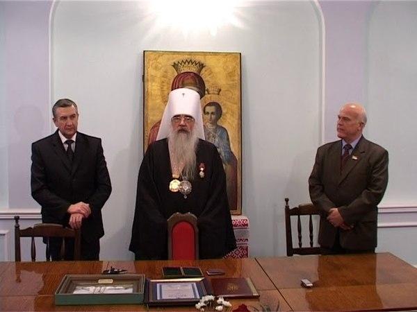 Вручение титула Почетный Гражданин города Минска митрополиту Филарету