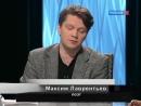 Максим Лаврентьев рассказывает о собственном восприятии романа Госпожа Бовари