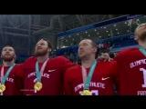 Сборная России по хоккею поёт гимн