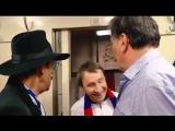 Михаил Боярский, Сергей Светлаков, Андрей Кайков и Дмитрий Назаров в клипе к ЧМ-2018!