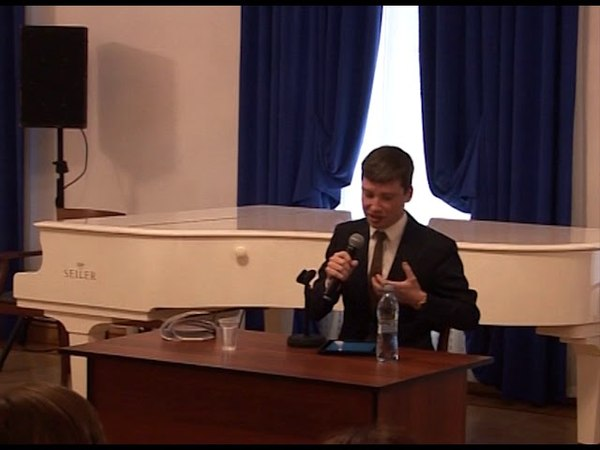 Лекция Сергея Ходнева