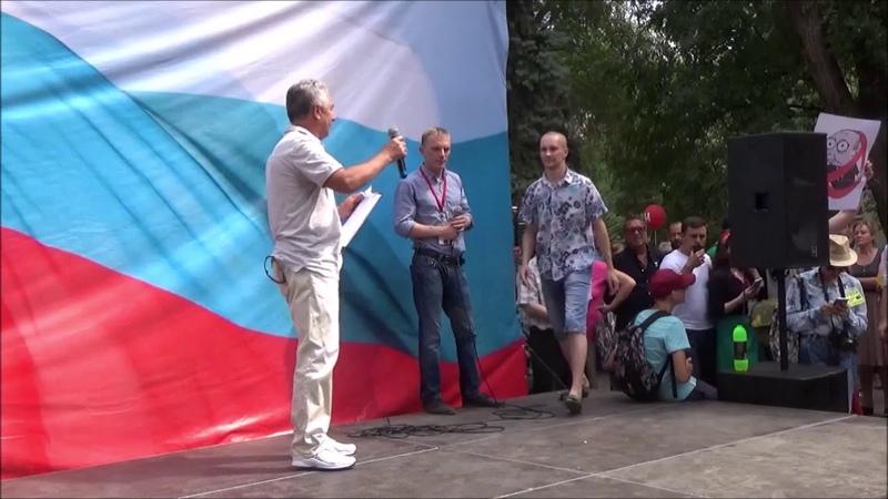 ♐Саратов, 1 июля 2018, митинг Навального против пенсионной реформы♐