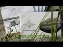 Gyvata - O Jau Mano Mielas (Lithuanian folk song)