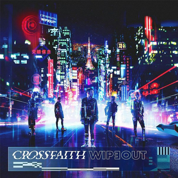 CROSSFAITH - Wipeout (Deluxe Edition) (EP)