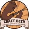 Craft beer - фестиваль крафтового пива и сидра