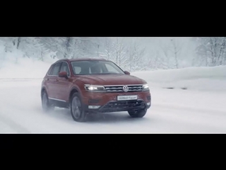 Volkswagen. Болеем за болельщиков