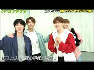 [180609] Seventeen (세븐틴) @ Gachi! Sebuchi TV Ep. 1