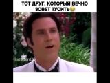 videos_prikol+InstaUtility_35bf6.mp4