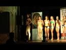 Miss Thiene 2014-Blumare