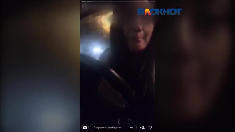 Пьяная волгоградка за рулем иномарки поинтересовалась на видео, «как бы не умереть»
