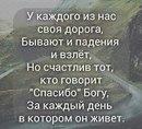 Виктория Терещенко фото #41