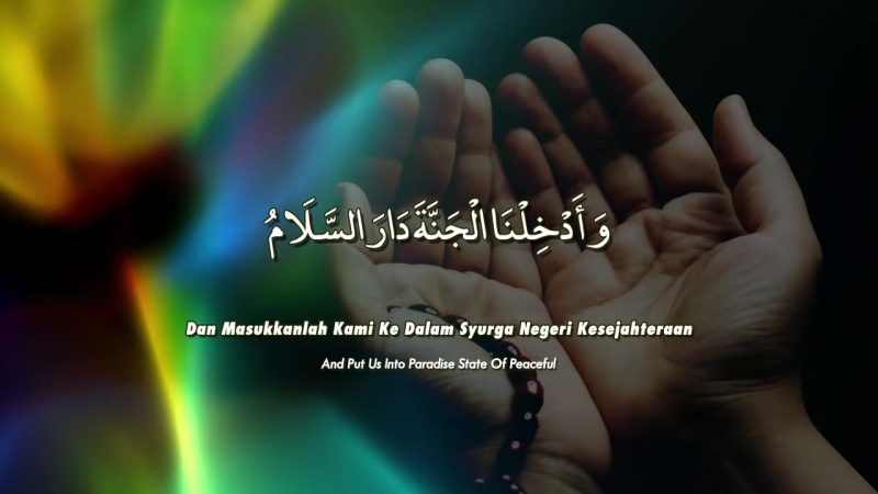 Zikir_Munajat_-_Allahumma_Antas_Salam.mp4