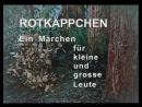 Красная шапочка Rotkäppchen 1962