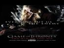 Игра престолов 1 сезон все серии