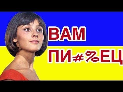 Семченко: «Кавказская пленница» угрожает нацбезопасности Украины
