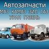 БашЭнергоКом Уфа